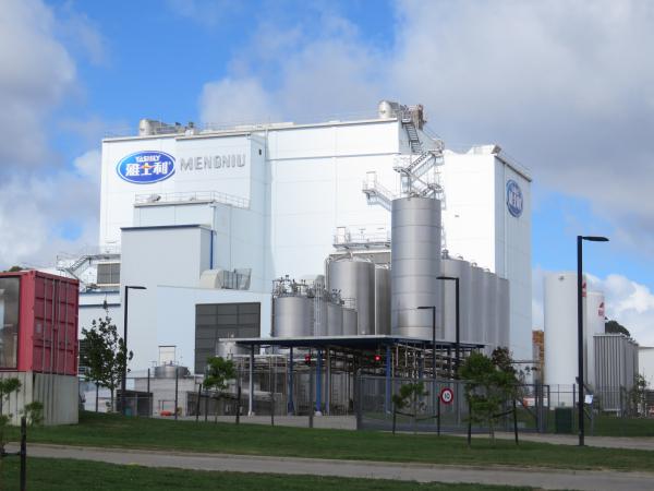 Yashily Dairy Factory